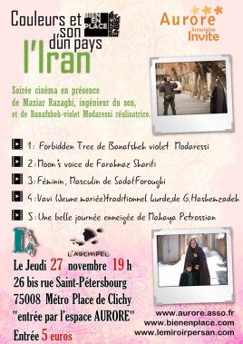 Projection-27-novembre-19-h-la-Chapelle
